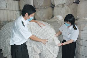 进口棉花检验监督管理办法(2018第二次修正)